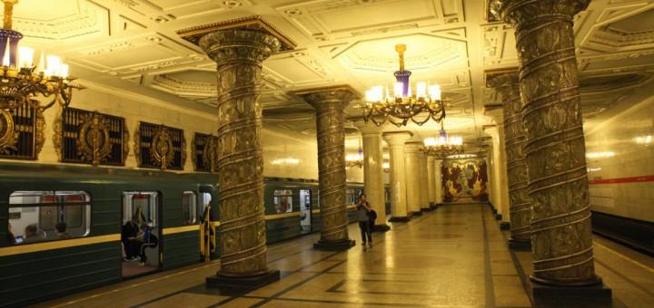 Paläste für das einfache Volk: Die Metro von St. Petersbur