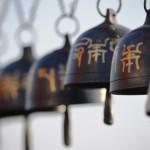Klingende Glocken am Swayambunath Tempel in Kathmandu