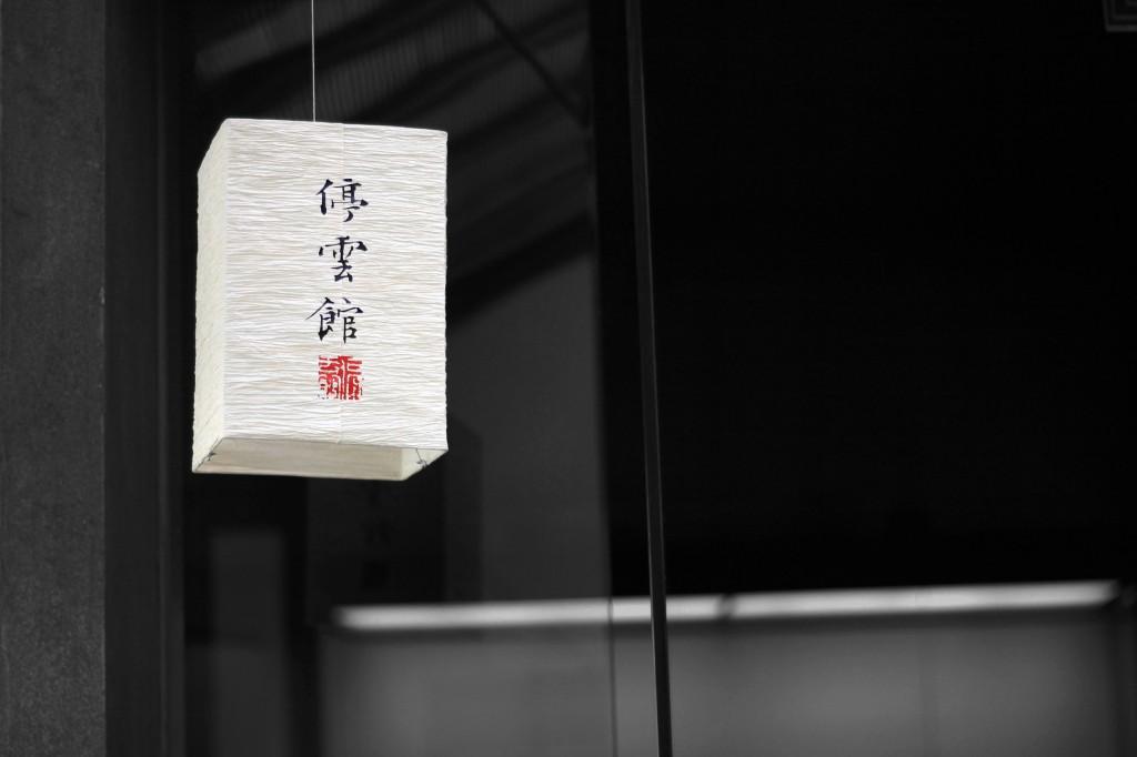 Du verstehst nur Chinesisch? Lern Sprachen!