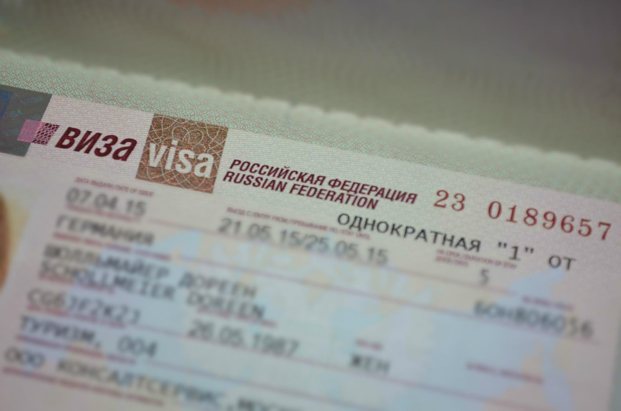 wie beantrage ich ein russland visum? - fernsuchtblog.de, Kreative einladungen