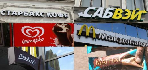 Restauranttipps St. Petersburg