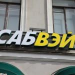 Subways auf Russisch