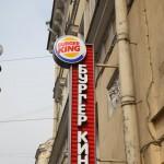 Burger King auf Russisch