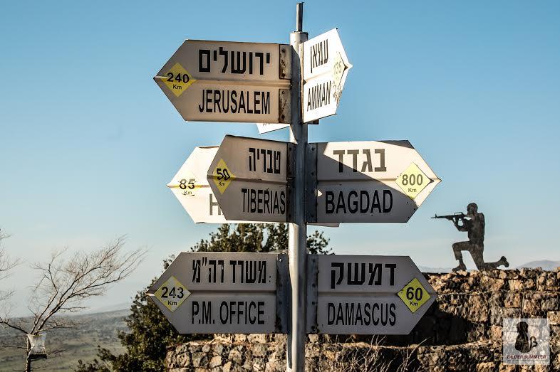 Reisetipps Israel: Galiläa © www.bilderbummler.de