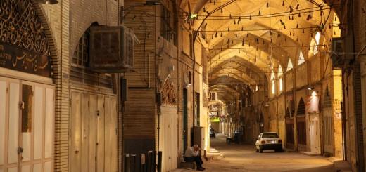 Backpacking Iran: Wegweiser für Individualreisende