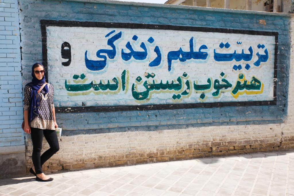 Backpacking Iran: Verstehste?