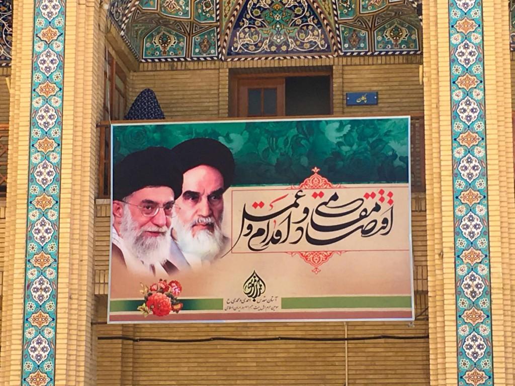 Backpacking Iran: Die Mullahs sind überall!