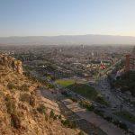Reisetipp Shiraz: Koran Tor