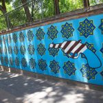 US Den of Espionage in Teheran